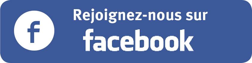 Logo facebook rejoignez-nous